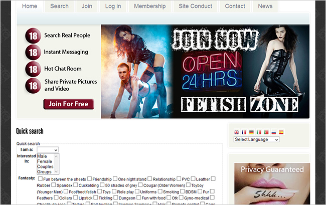 A screenshot showing the search page of the Total Fantasy Dating website